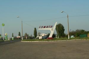 Крюинги Измаила, Украина крюинги.