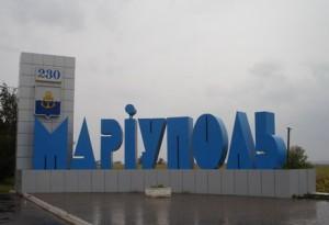 Крюинги Мариуполя, Украина крюинги.