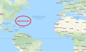 саргассово море, на карте.